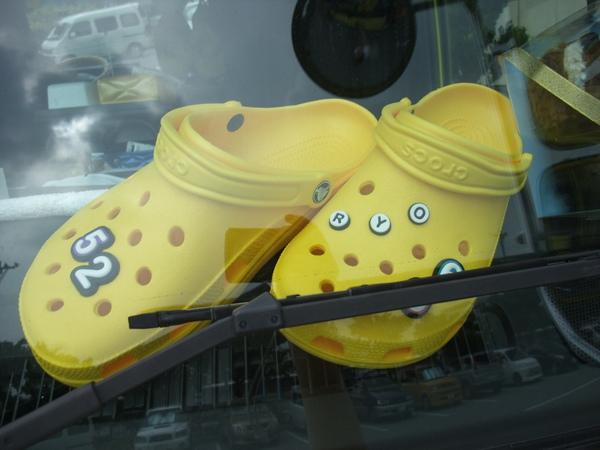 5296 鞋