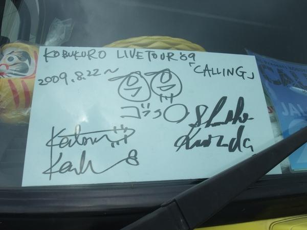04號車上的簽名板