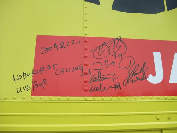 車身上的簽名
