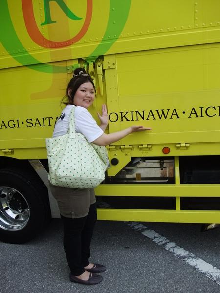 今天是沖繩場喔~~