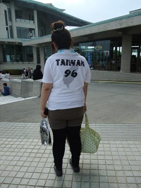 5296 台灣應援T恤