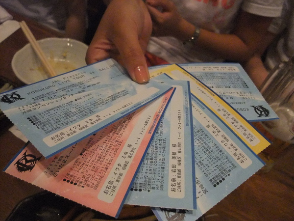 驚人的票券數量!!!!