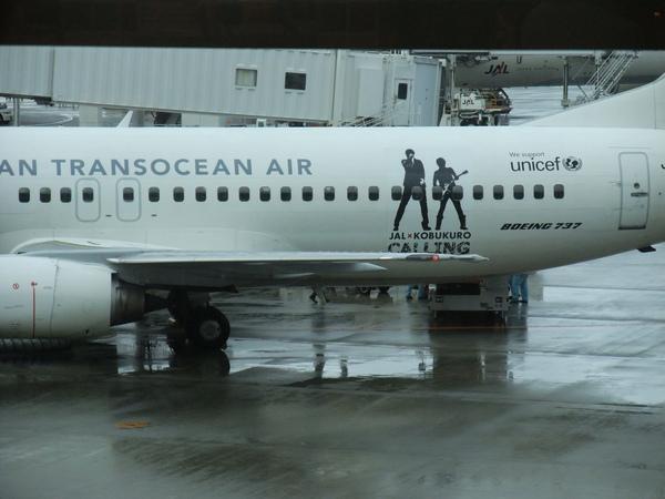 是737-400機型!!!