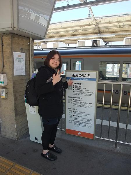 到達和歌山!!!