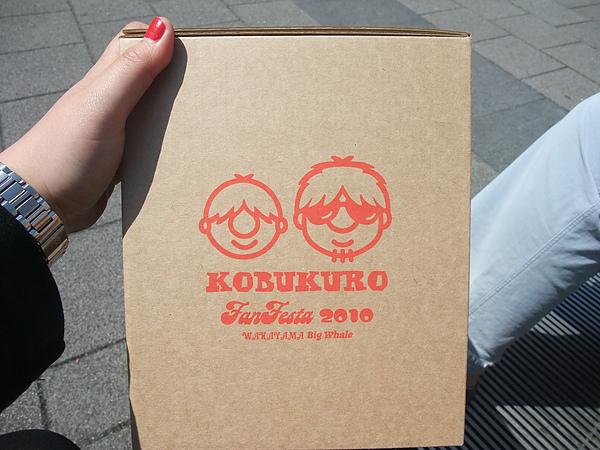 盒子 超大一個!!