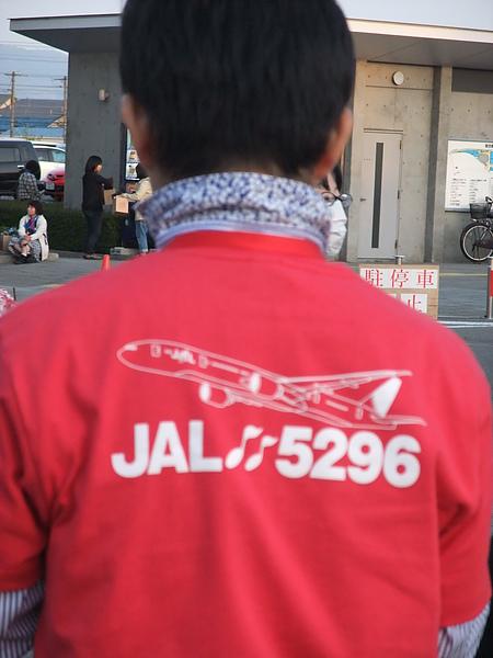 JAL5296的工作人員