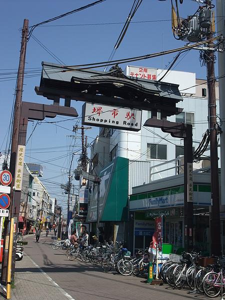 傳說中的商店街