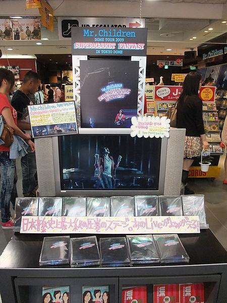 tower 唱片 涉谷店 20100509