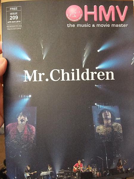 HMV的免費刊物