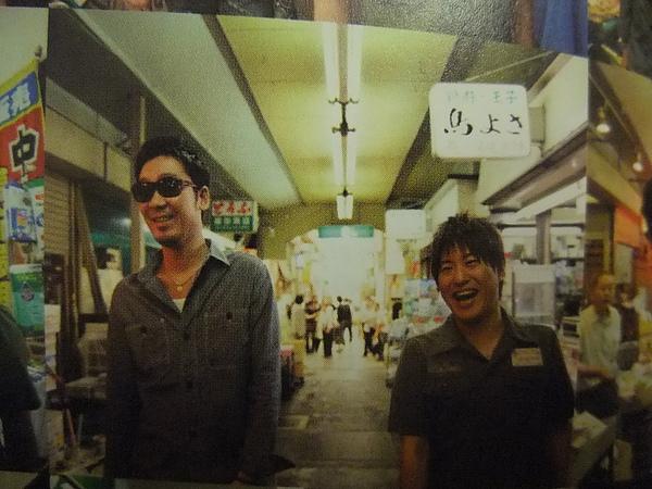 堺東銀座商店街