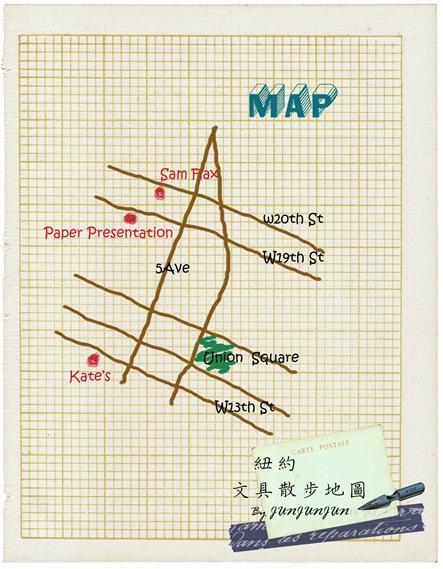 文具散步地圖