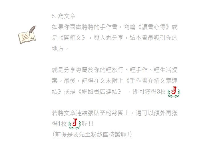 活動0710_頁面_2