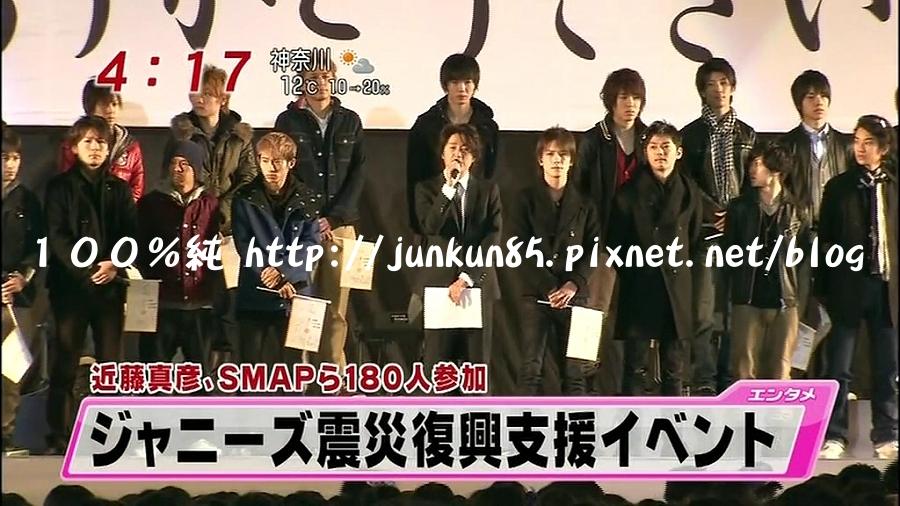 其他情報]2012/3/11 Marching J...