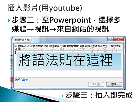PowerPoint-【進階二】0102-1.png