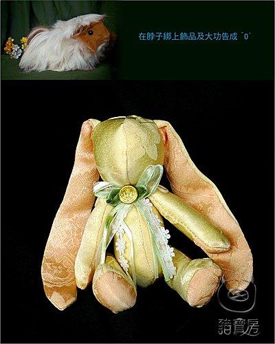 10長耳兔6