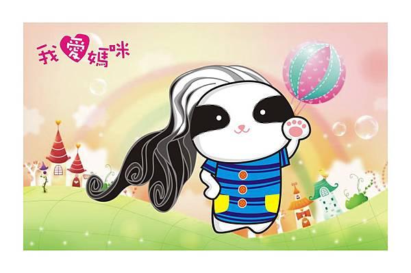 小熊貓-2