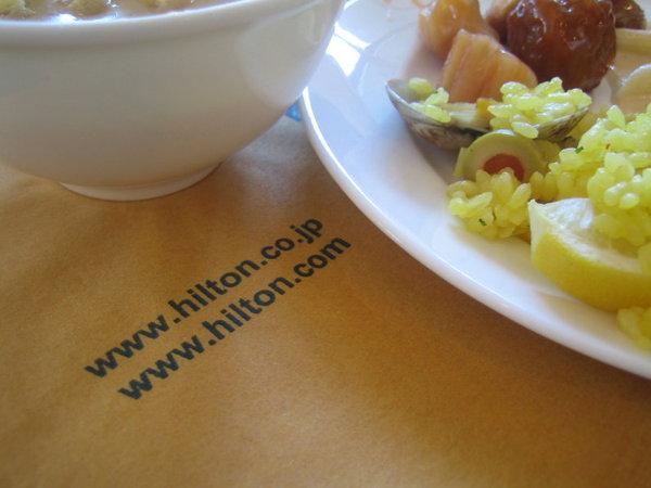 希爾頓飯店午餐