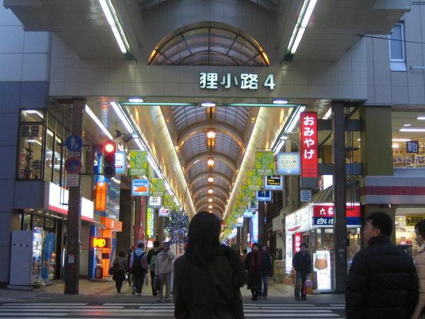 貍小路商店街