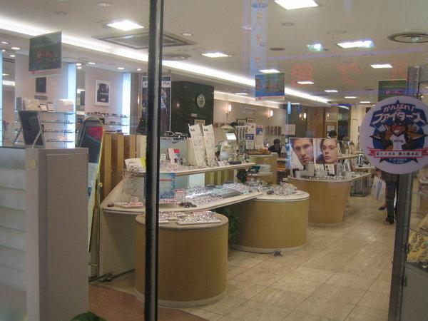 貍小路商店街-眼鏡公司