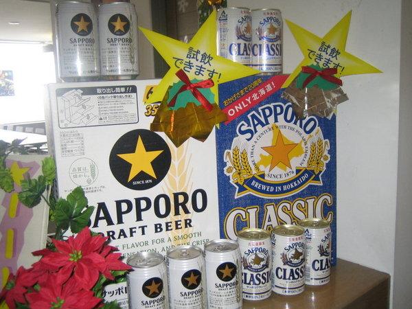 參觀啤酒工廠