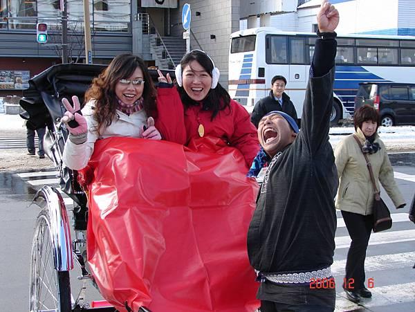 小樽的人力車伕--好high!