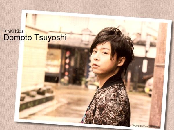 tsuyosedatf7.jpg