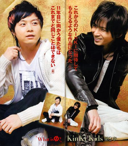 television_futari1.jpg