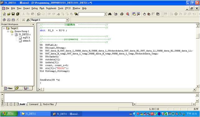DHT11韌體