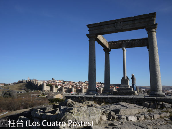 view point at Avila