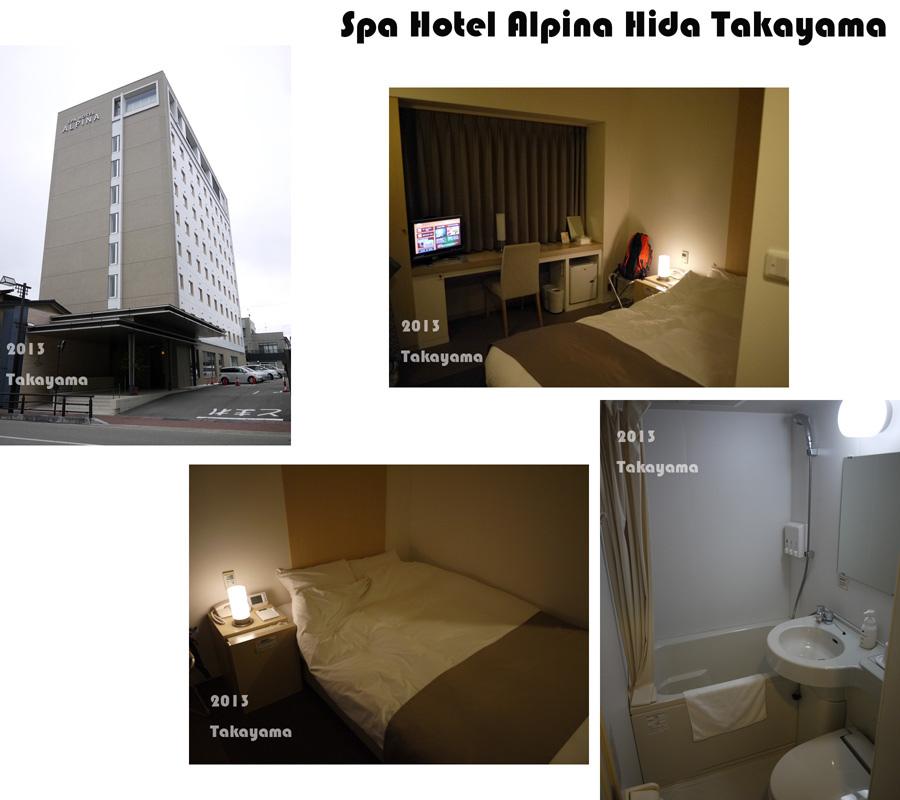 Hotel01 in Takayama.jpg