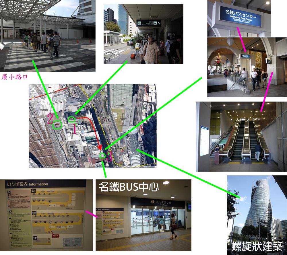 名鐵巴士.jpg