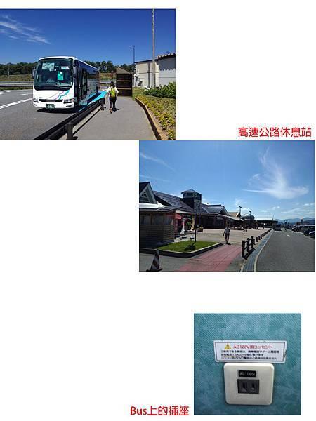高速公路休息站.jpg