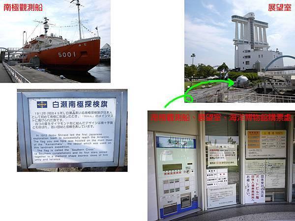 名古屋水族館6.jpg