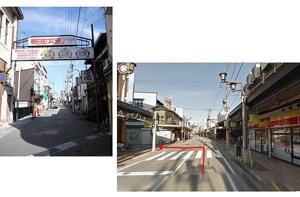 高山拉麵3.jpg
