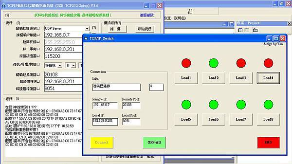 Sever端Interface.jpg