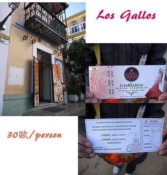 LosGallos.jpg
