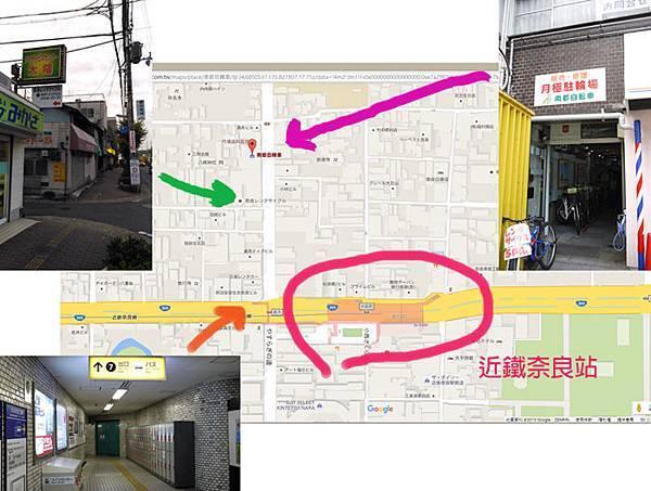 自行車站.jpg