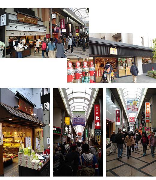 奈良市區2.jpg
