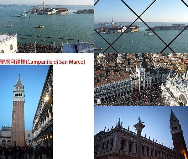 Campanile di San Marco.jpg