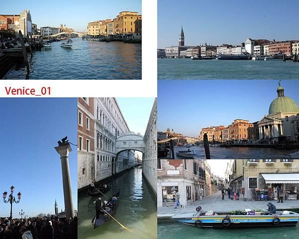 Venice_01.jpg