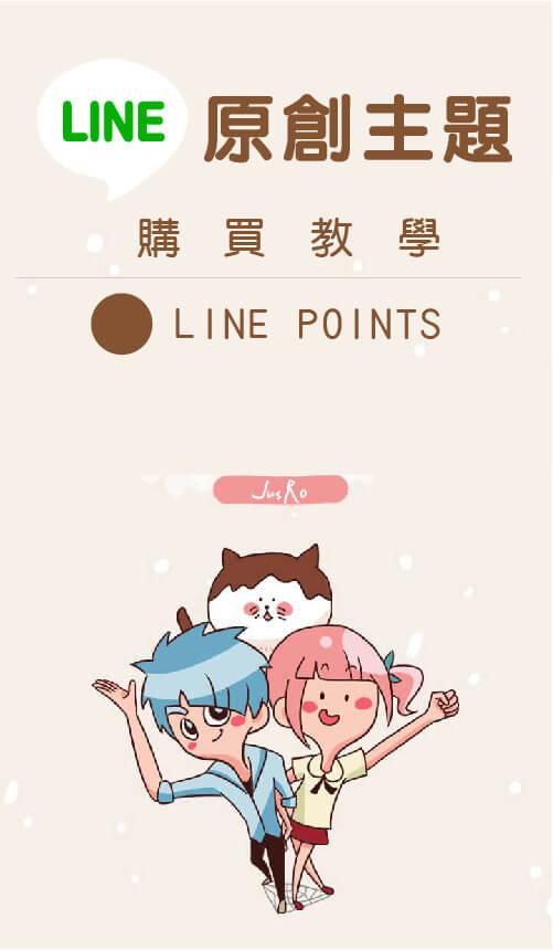 line-theme-14.jpg