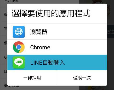 line-theme-20.jpg
