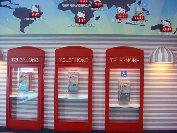 kitty電話亭