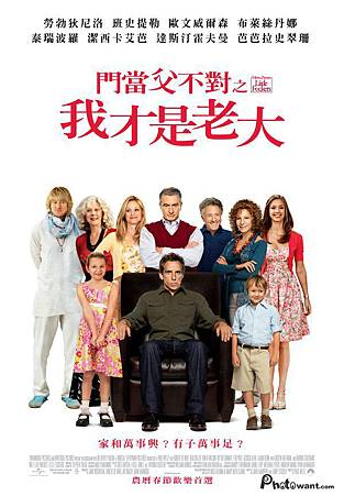 Little Fockers0.jpg
