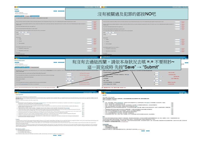 WH線上申請完成教學版-3.jpg