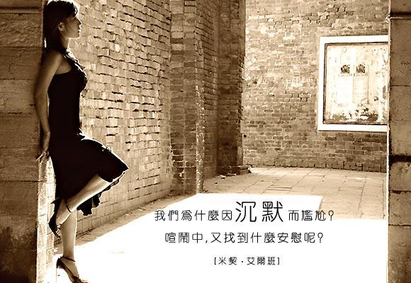 新加坡歌手-何耀珊