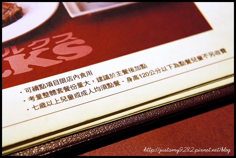 DSC05936.JPG
