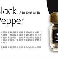 粗粒黑胡椒