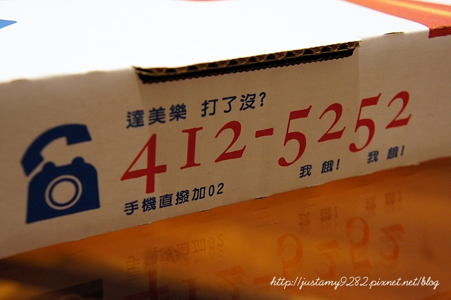 DSC07587.JPG