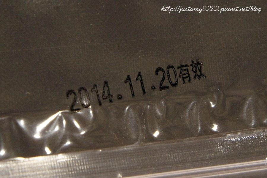 DSC08925.JPG